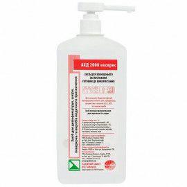 Дезинфицирующее средство АХД 2000 Экспресс (1000мл)