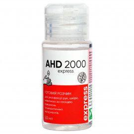 Дезинфицирующее средство АХД 2000 Экспресс (50мл)