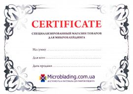 Подарочный сертификат Microblading 3000