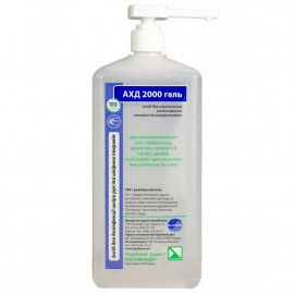 Дезинфицирующее средство АХД 2000 Гель (1000 мл)